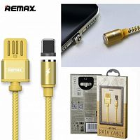 Магнитный кабель REMAX Gravity series Data Cable RC-095i for Lightning (Gold)