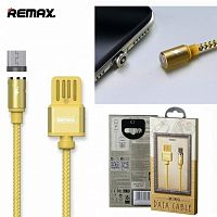 Магнитный кабель REMAX Gravity series Data Cable RC-095a for Type C (Gold)