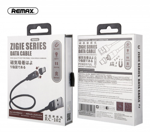 Кабель REMAX Zigie Series Magnet Connection Data Cable RC-102m (Black)